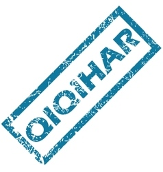 Qiqihar rubber stamp vector