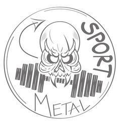 cool skull logo vector image vector image