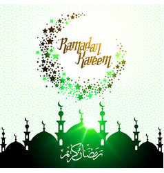 Green islamic ramadan kareem calligraphy vector