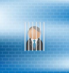Prison background vector