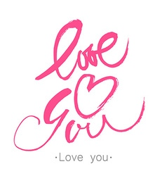 love you heart brush vector image