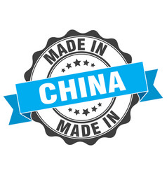 Made in china round seal vector