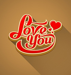 Love you modern message valentine day vector