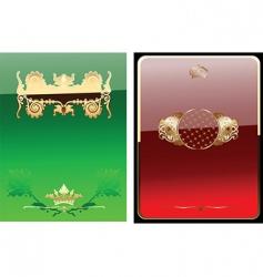 royal ornate banner vector image