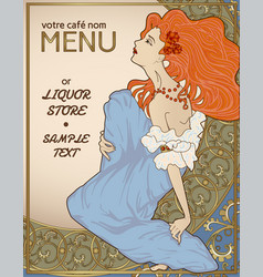Vintage menu for pub and cafe or shop sign vector