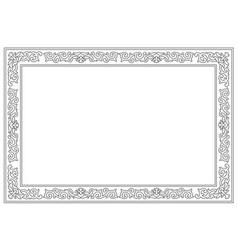 Floral border pattern frame vector