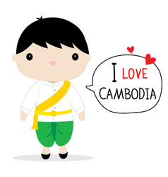 Cambodia men national dress cartoon vector