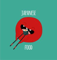Japanese food 2 vector