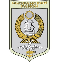 Syzransky District vector image