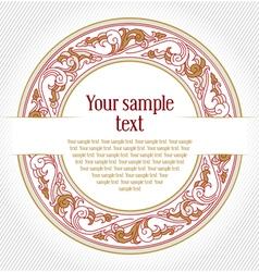 decorative design floral card vector image