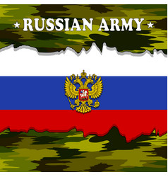 Russian army - military camouflage vector