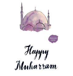 happy muharram greeting card for muharram vector image vector image