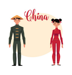 Chinese man and woman in national costumes tunic vector