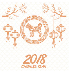 2018 dog chinese year vector