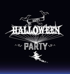 Halloween party label vector image vector image