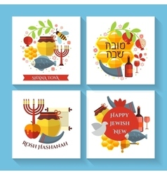 Happy jewish new year shana tova greeting cards vector