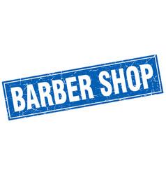 Barber shop square stamp vector
