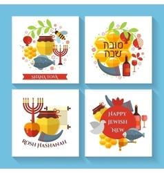Happy jewish new year shana tova greeting cards vector