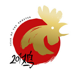 Chinese new year 2017 painted gold rooster art vector