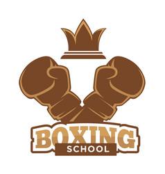 boxing school emblem vector image vector image