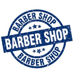 Barber shop blue round grunge stamp vector