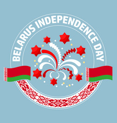 Belarus independence day label round vector