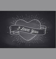 old ribbon with message i love you vector image vector image