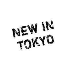 New in tokyo rubber stamp vector
