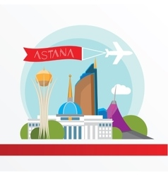Astana detailed silhouette Trendy vector image vector image