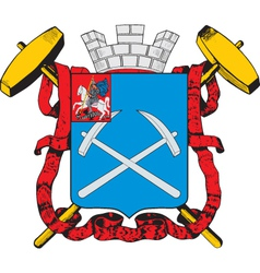 Podolsk city vector image