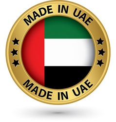Made in uae gold label vector