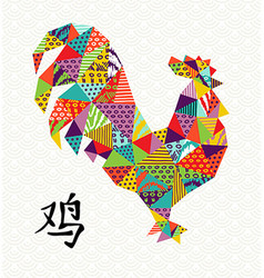 Chinese new year 2017 abstract color shape rooster vector