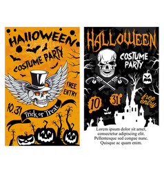 Halloween party trick ot treat night poster vector