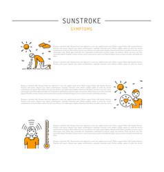 Icon sunstrocke vector