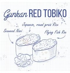 Gunkan Red Tobiko vector image vector image