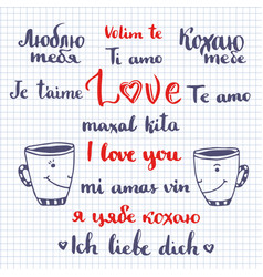 I love you phrase written in many languages vector