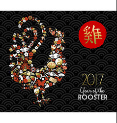 Chinese new year 2017 with gold icons as rooster vector