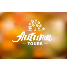 Best autumn holidays - hand drawn lettering vector