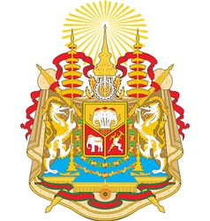 Siamc coat-of-arms vector