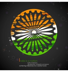 Grungy indian flag vector