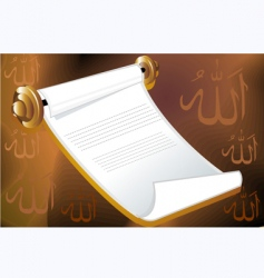 Arab letters vector image