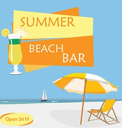 Summer beach bar vector image