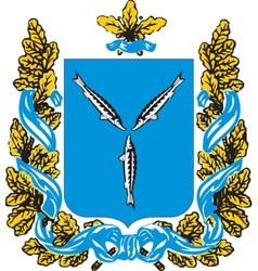 Saratov Oblast vector image