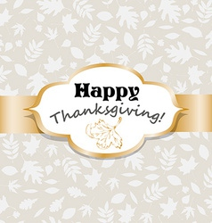 background Thanksgiving Day vector image