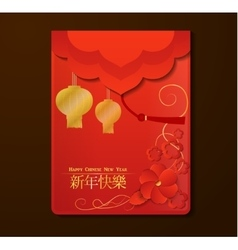 Chinese Red Envelope vector image