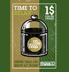 color vintage tea shop banner vector image vector image