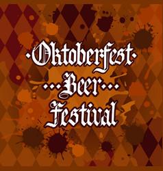 oktoberfest traditional beer festival banner vector image