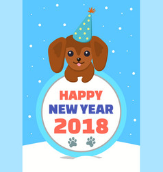 happy new year dog in hat vector image vector image