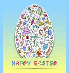 Floral easter egg vector