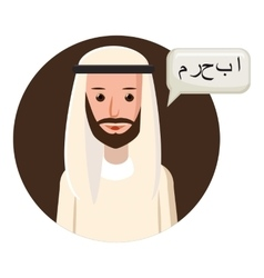 Arabic translator icon cartoon style vector